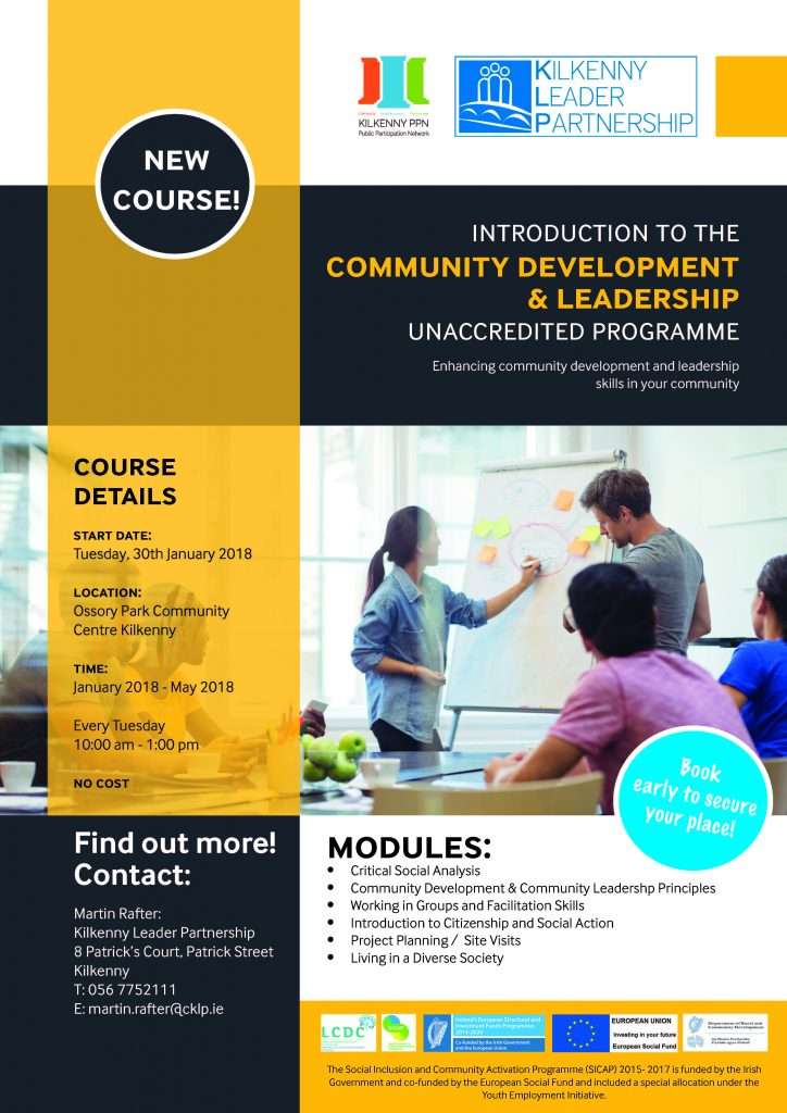 PicCommunity Development course 2018